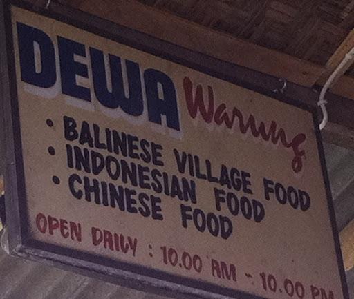 Dewa Warung in Ubud